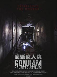 Sinopsis pemain genre Film Gon-ji-am (2018)