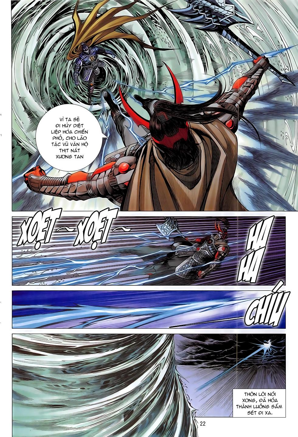 Chiến Phổ chapter 13: trận liệt tại tiền trang 22