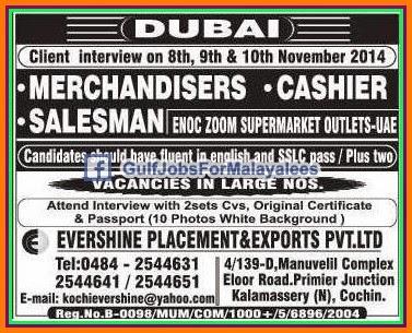 jobs vacancies in dubai with contact number