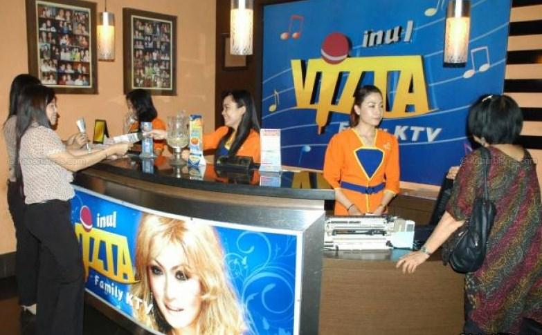 Harga Room Dan Alamat Inul Vista Metropolitan Mall Bekasi
