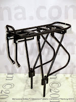UNITED D10 ALLOY REAR BICYCLE LUGGAGE ADJUSTABLE RACK