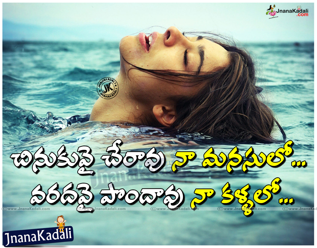 Telugu Love Quotes Beautiful Love Quotes For Him In Telugu  The Hun For