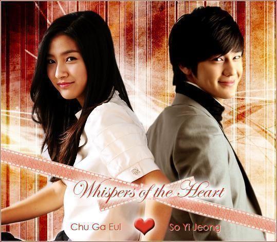 Boys Over Flowers Im Ye Jin: Carolnatasia: [K-Vote] 10 Best Couple Drama Korea