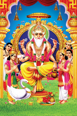 vishwakarma-day-HD-pictures-wallpapers-and-photos-free-naveengfx.com