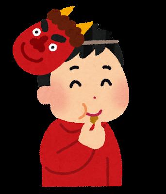 節分の豆を食べる子供のイラスト