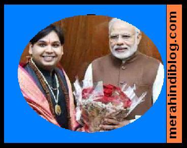 शादी के कार्ड पर मोदी सरकार की उपल्बधियों को छपवाया - Availability of Modi government