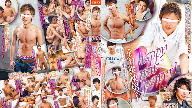 COAT – POWER GRIP 176 – HAPPY NEW POWER!~全力爽快男子~PGR204