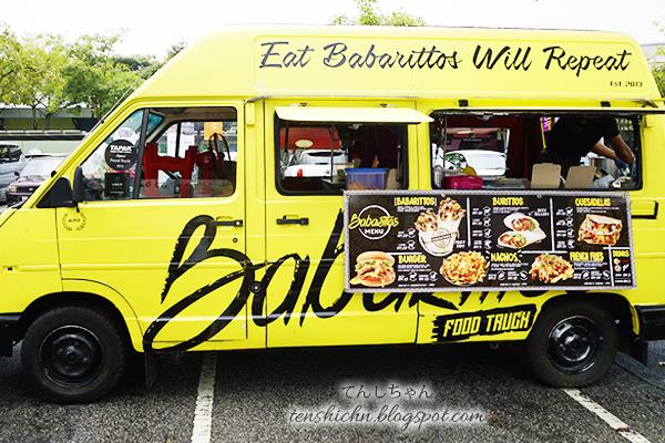 352: Food Festival & Bazaar at The Waterfront, Desa Parkcity