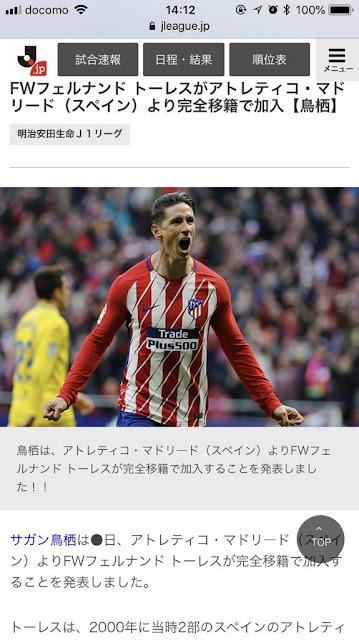 Torres ikuti jejak Iniesta ke Jepang