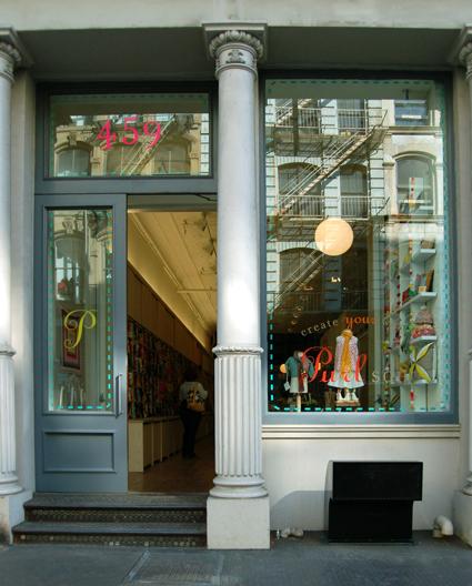 York Craft Store