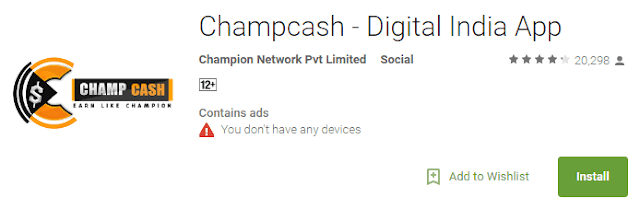 Champcash Trick - How To Earn Money Free (Make 100$/Day)