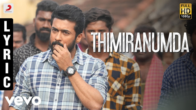 Thimiranumda Song Lyrics