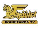 Iranefarda TV