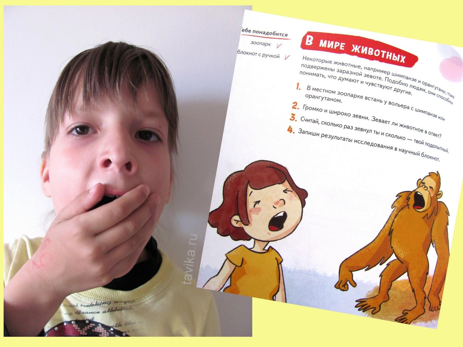 Опыты по физиологии для детей