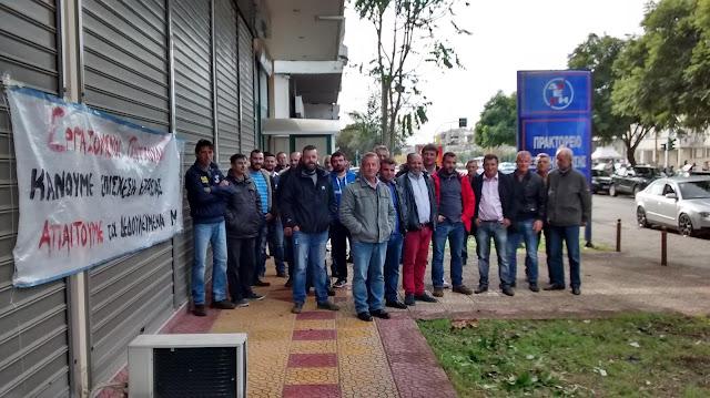 Άρτα: Σε κατάληψη στα γραφεία της ΔΕΗ, από τους ργαζόμενοους στην εταιρία ΤΡΙΚΑΤ ΑΕΚΤΕ