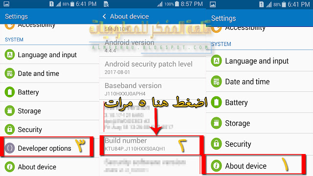How to enable Developer Options on your Android phone or tablet