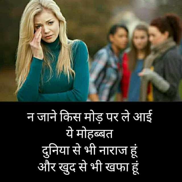 Bewafai Shayari in Hindi Images 2 Lines