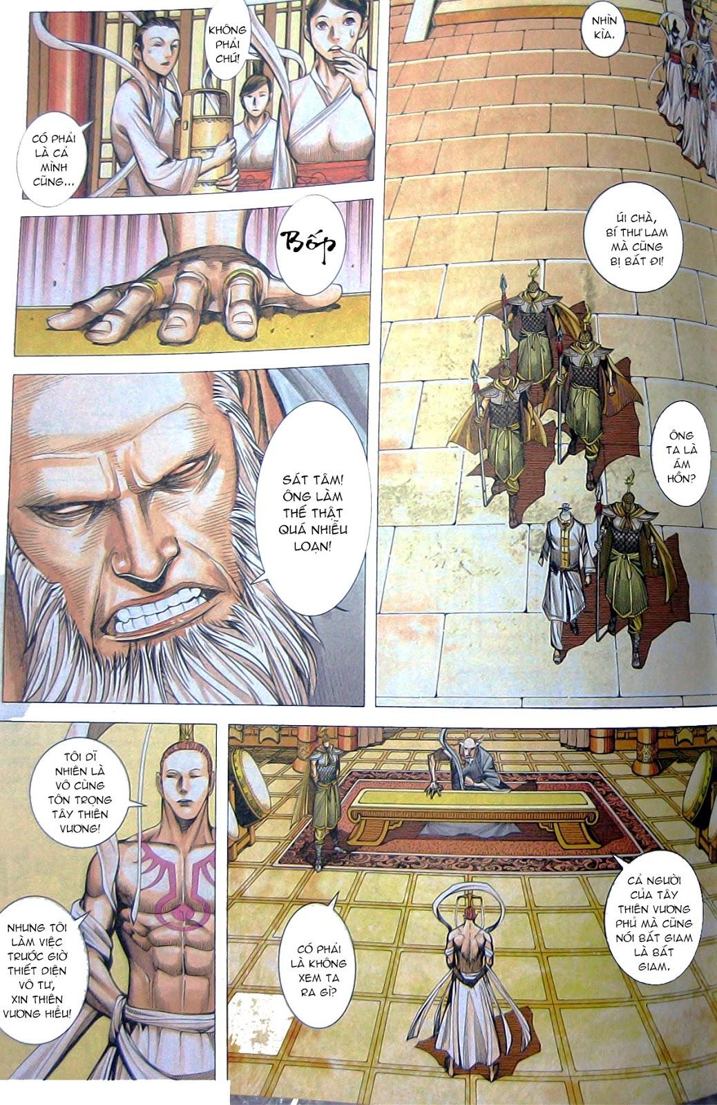 Tây Du trang 23