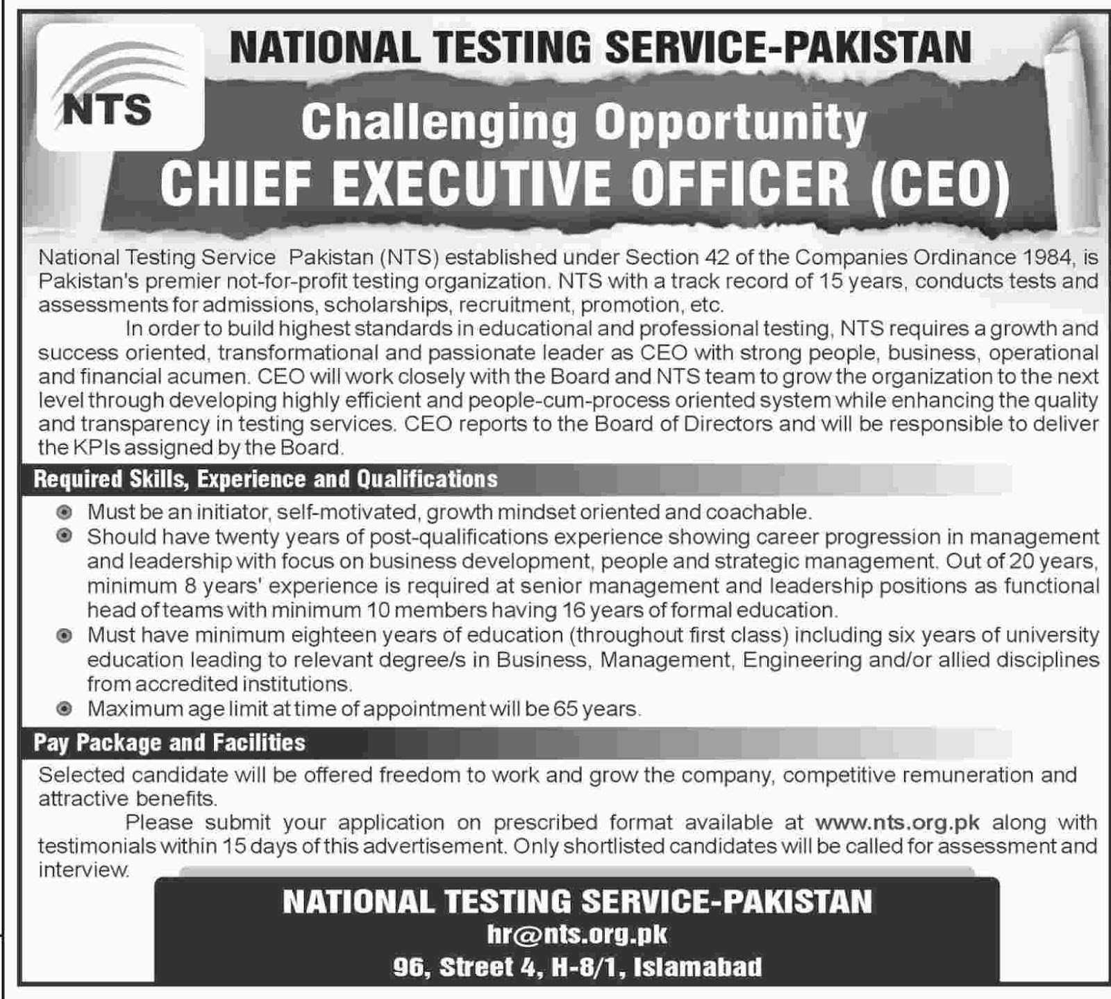 Jobs in NTS Office - 25-11-2018 - Jobs in Pakistan