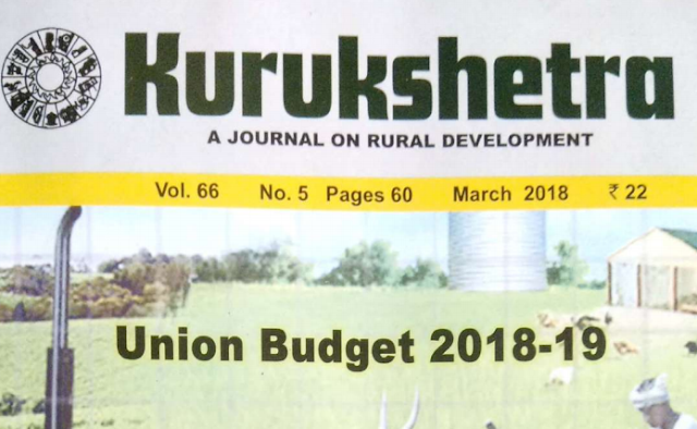 Kurukshetra Magazine March 2018 PDF Download