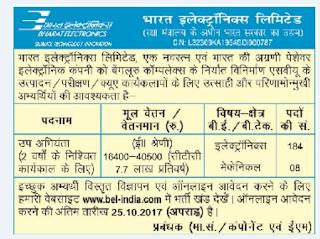 Bharat Electronic Ltd, BEL Bangalore Recruitment For Assistant Engineers Notification 2017 Govt Jobs Online