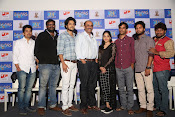 Pittagoda release press meet-thumbnail-4