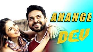 Anangae Sinungalama Song Lyrics – Dev |Karthi |Rakul Preet Singh