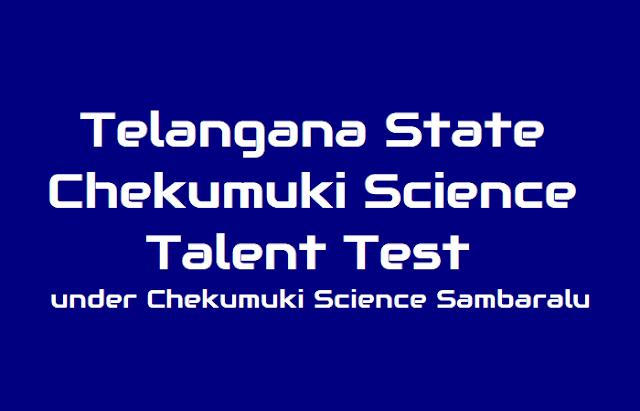 ts school level chekumuki science talent test 2018,district level chekumuki science talent test 2018,state level chekumuki science talent test 2018,jvv chekumuki science festival