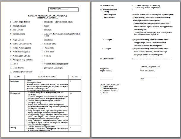 Contoh RPL (Rencana Pelaksanaan Layanan) BK SMP Kurikulum 2013 Semester Ganjil