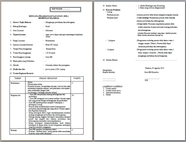 Contoh Rpl Rencana Pelaksanaan Layanan Bk Smp Krikulum 2013 Semester Ganjil Berkas Edukasi