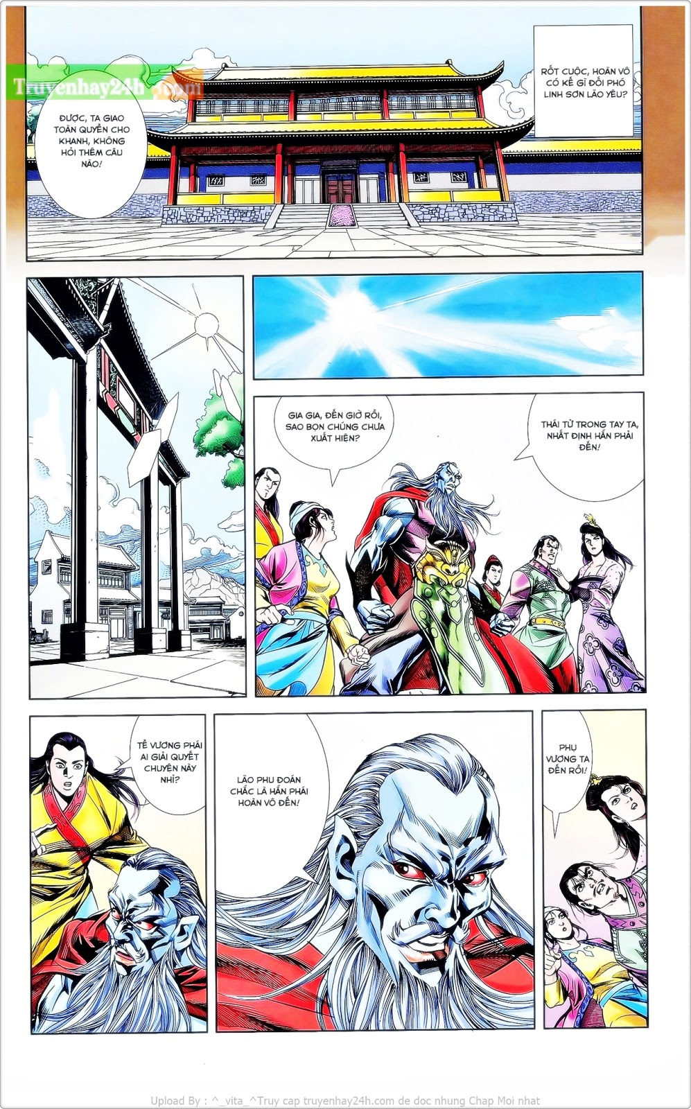 Tần Vương Doanh Chính chapter 26 trang 24