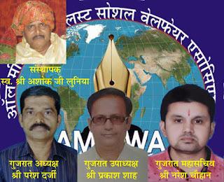 media-organisation