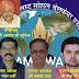 मीडिया संगठन के गुजरात प्रदेश कार्यकारणी का गठन
