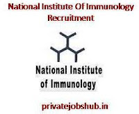 National Institute Of Immunology Recruitment