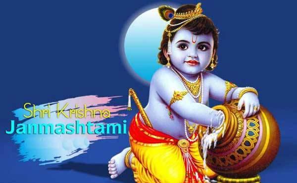 Krishnashtami