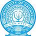 Gauhati University Recruitment 2017 -Laboratory Attendant, Technician