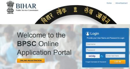 BPSC Civil Service Prelims Exam 2019