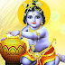 Krishna Janmashtami 2018 - A Story of Lord Krishna's Birth |  भगवान् कृष्ण की जन्म कथा