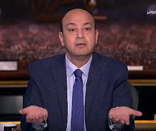 برنامج كل يوم حلقة السبت 23-12-2017 لـ عمرو أدب