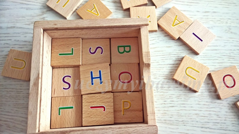 zabawy z literami