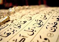 Kur'an-ı Kerim Sureleri 46 inci Ayetler Ayetleri Meali 46. Ayet Oku