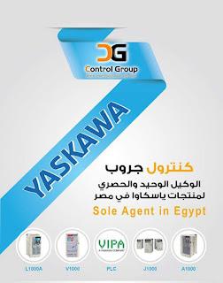 وظائف شاغرة فى شركة ياسكاوا فى مصر 2019
