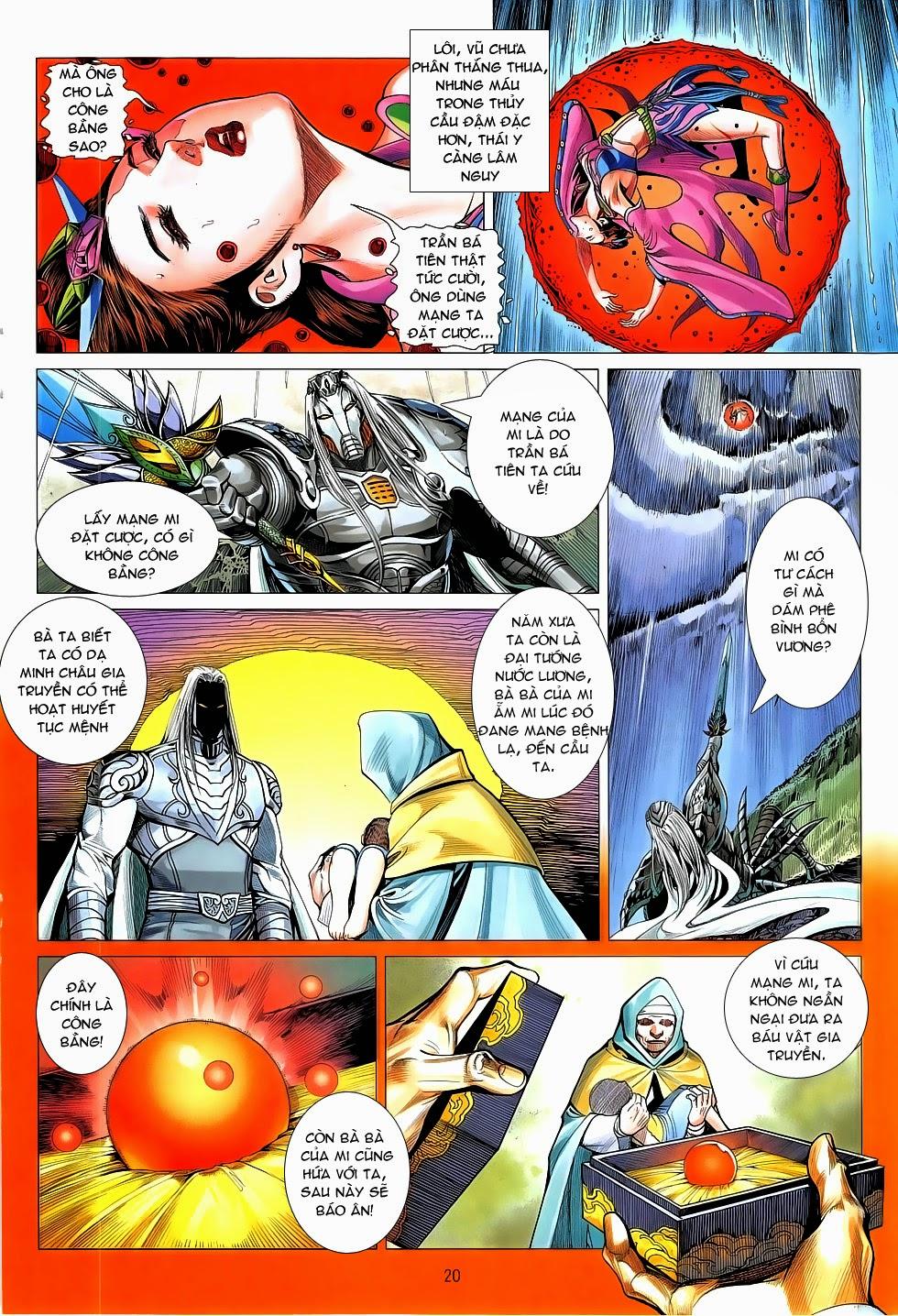 Chiến Phổ chapter 10: chấn tích lịch trang 20