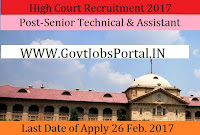 High Court Recruitment 2017 –Senior Technical Officer & Technical Assistant
