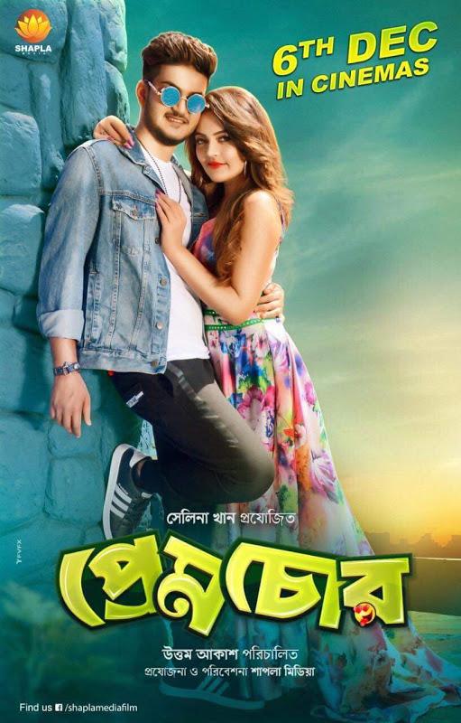 Prem Chor 2019 Bangla Movie PreDvd Rip 750MB