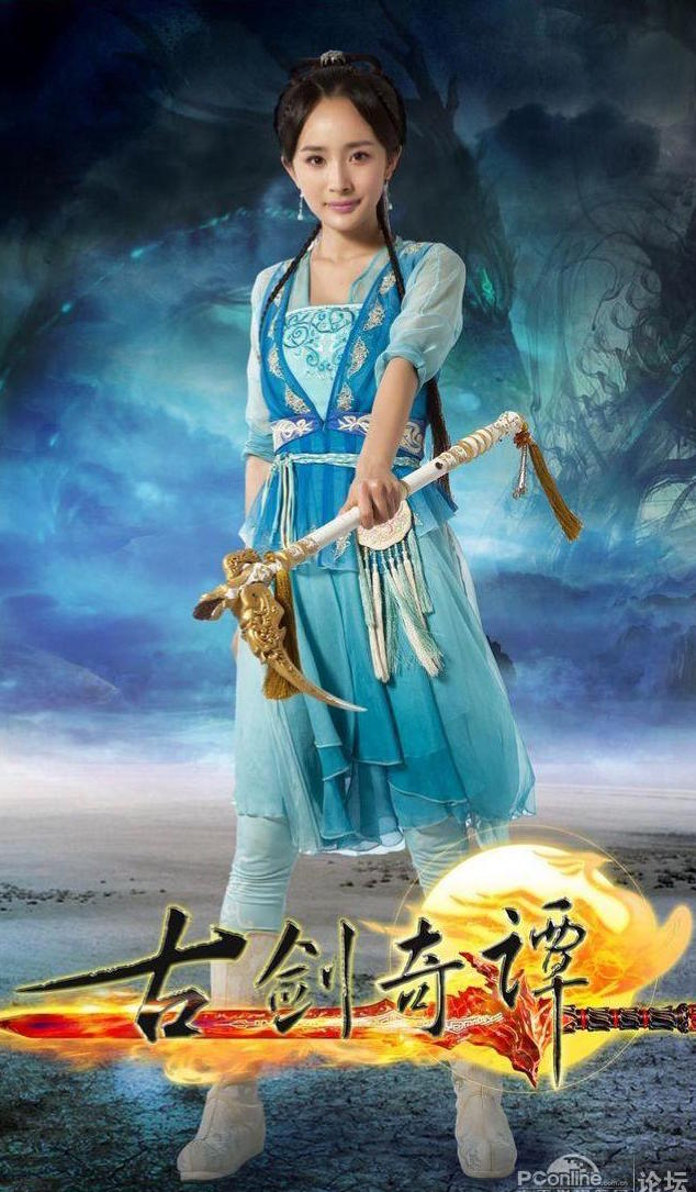 Yang Mi in Sword of Legends 2014 Chinese historical wuxia