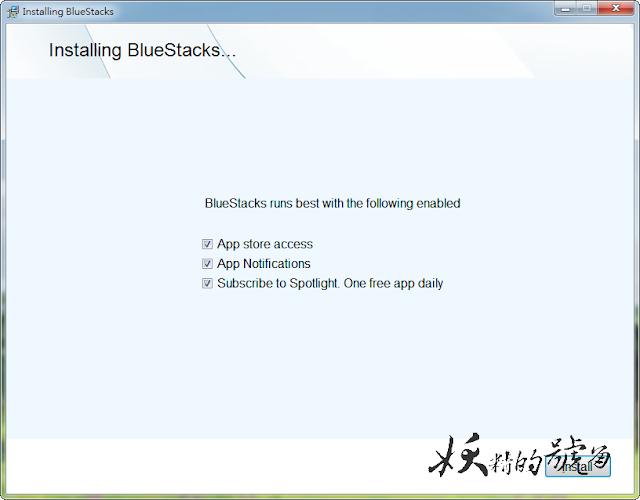 2013 09 08 101314 - BlueStacks 在電腦上模擬Android 系統的神兵利器!