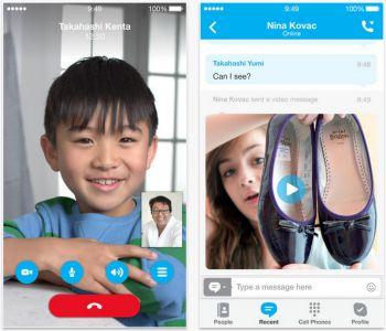 Skype 7.34.0.103 Screenshot 2