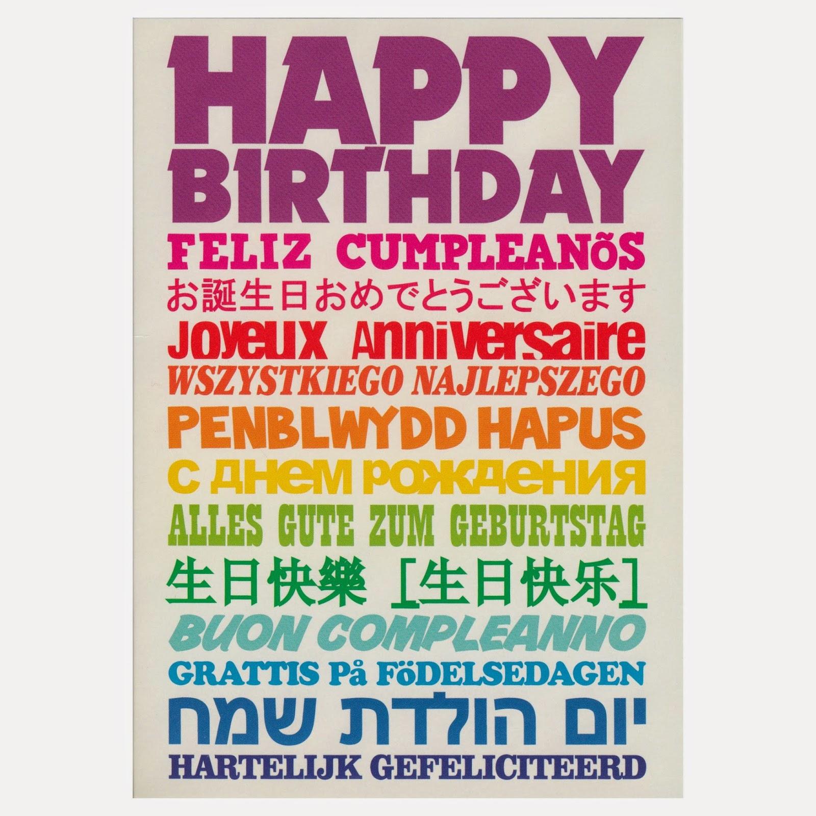 Birthday Wishes Rude