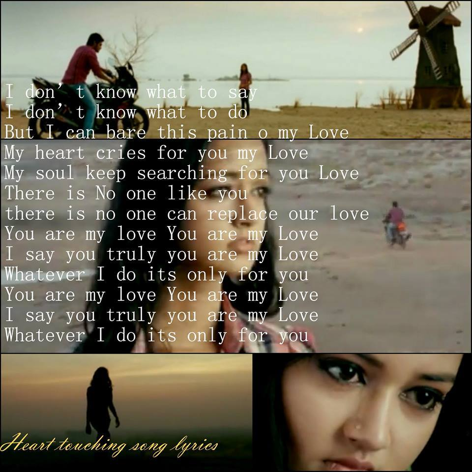 Heart touching song lyrics